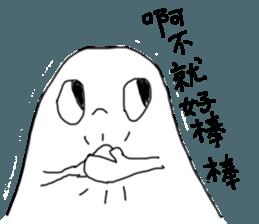 Dimwit Ghost Graffiti no.1 sticker #11991241