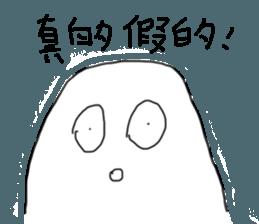 Dimwit Ghost Graffiti no.1 sticker #11991245