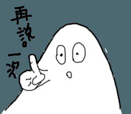 Dimwit Ghost Graffiti no.1 sticker #11991249