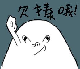 Dimwit Ghost Graffiti no.1 sticker #11991251