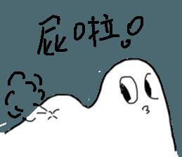 Dimwit Ghost Graffiti no.1 sticker #11991258