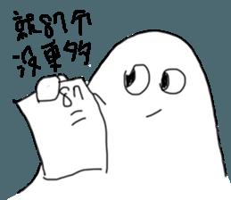 Dimwit Ghost Graffiti no.1 sticker #11991260