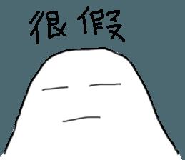 Dimwit Ghost Graffiti no.1 sticker #11991261