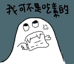 Dimwit Ghost Graffiti no.1 sticker #11991267