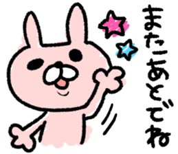 Maimai's Usagin vol.1 sticker #11991348