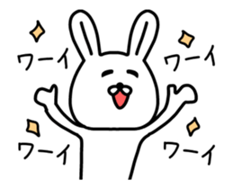 The animation sticker of Zenchin sticker #11996554