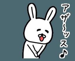 The animation sticker of Zenchin sticker #11996558