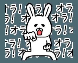 The animation sticker of Zenchin sticker #11996568