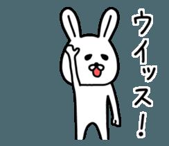 The animation sticker of Zenchin sticker #11996571