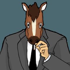 Headgear of horse