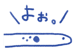 happy Spotted garden eel sticker #12001591