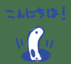 happy Spotted garden eel sticker #12001597