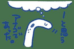 happy Spotted garden eel sticker #12001607