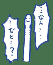 happy Spotted garden eel sticker #12001611