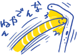 happy Spotted garden eel sticker #12001624