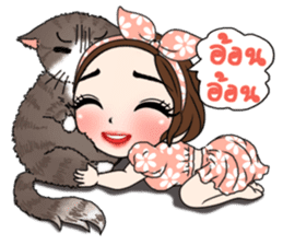 Yuri with mom and cat sticker #12011654
