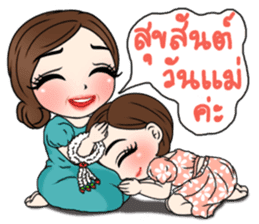 Yuri with mom and cat sticker #12011658