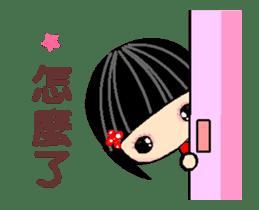 Crazy Love ( my best stickers ) sticker #12013462