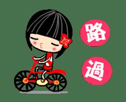 Crazy Love ( my best stickers ) sticker #12013464