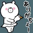 (▶︎)うごくまさん。2 | LINE STORE