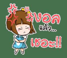 Jamsai So Sorry~ sticker #12015234
