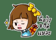 Jamsai So Sorry~ sticker #12015237