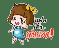 Jamsai So Sorry~ sticker #12015243