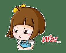 Jamsai So Sorry~ sticker #12015251
