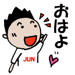 jun's day to day