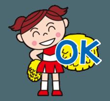 Pompon Chiaki (English ver.) sticker #12016438