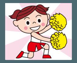 Pompon Chiaki (English ver.) sticker #12016452