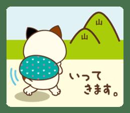 SASURAI NO TABINECO, MIKEMURA-SAN sticker #12017798