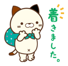SASURAI NO TABINECO, MIKEMURA-SAN sticker #12017799