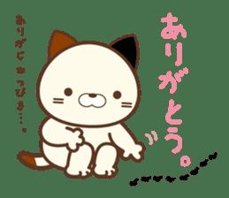 SASURAI NO TABINECO, MIKEMURA-SAN sticker #12017801