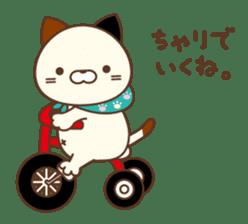 SASURAI NO TABINECO, MIKEMURA-SAN sticker #12017803
