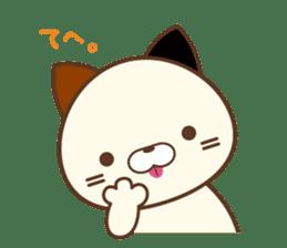 SASURAI NO TABINECO, MIKEMURA-SAN sticker #12017807