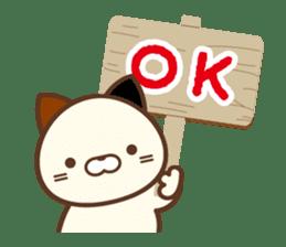SASURAI NO TABINECO, MIKEMURA-SAN sticker #12017808