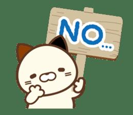 SASURAI NO TABINECO, MIKEMURA-SAN sticker #12017809