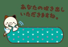 SASURAI NO TABINECO, MIKEMURA-SAN sticker #12017811