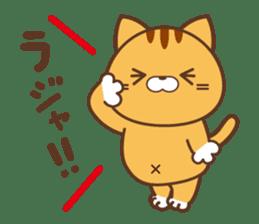 SASURAI NO TABINECO, MIKEMURA-SAN sticker #12017812