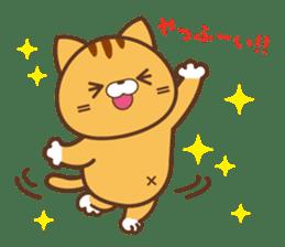 SASURAI NO TABINECO, MIKEMURA-SAN sticker #12017813