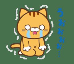 SASURAI NO TABINECO, MIKEMURA-SAN sticker #12017814