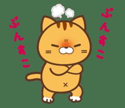 SASURAI NO TABINECO, MIKEMURA-SAN sticker #12017815