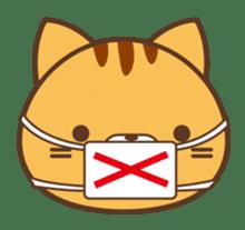 SASURAI NO TABINECO, MIKEMURA-SAN sticker #12017817