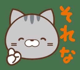 SASURAI NO TABINECO, MIKEMURA-SAN sticker #12017820