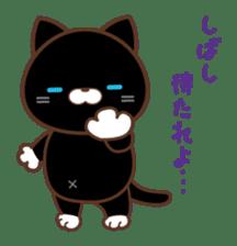 SASURAI NO TABINECO, MIKEMURA-SAN sticker #12017821