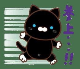 SASURAI NO TABINECO, MIKEMURA-SAN sticker #12017822