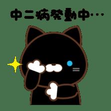 SASURAI NO TABINECO, MIKEMURA-SAN sticker #12017823