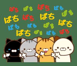 SASURAI NO TABINECO, MIKEMURA-SAN sticker #12017826