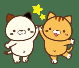 SASURAI NO TABINECO, MIKEMURA-SAN sticker #12017827